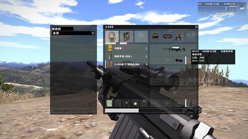 武装突袭3狙击1300米图文教程 怎么增加狙击距离