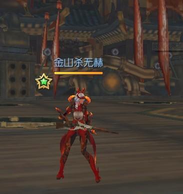 剑灵火炮兰