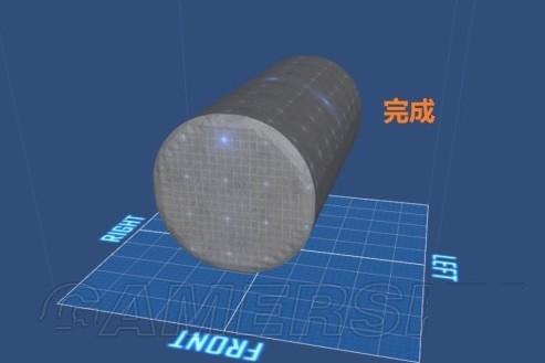 星球探险家快速制作圆柱体图文教程