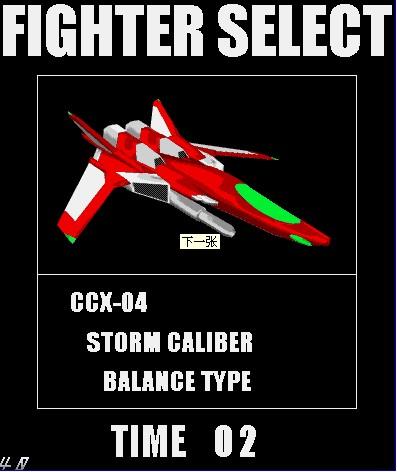 战机飞行员 V0.130