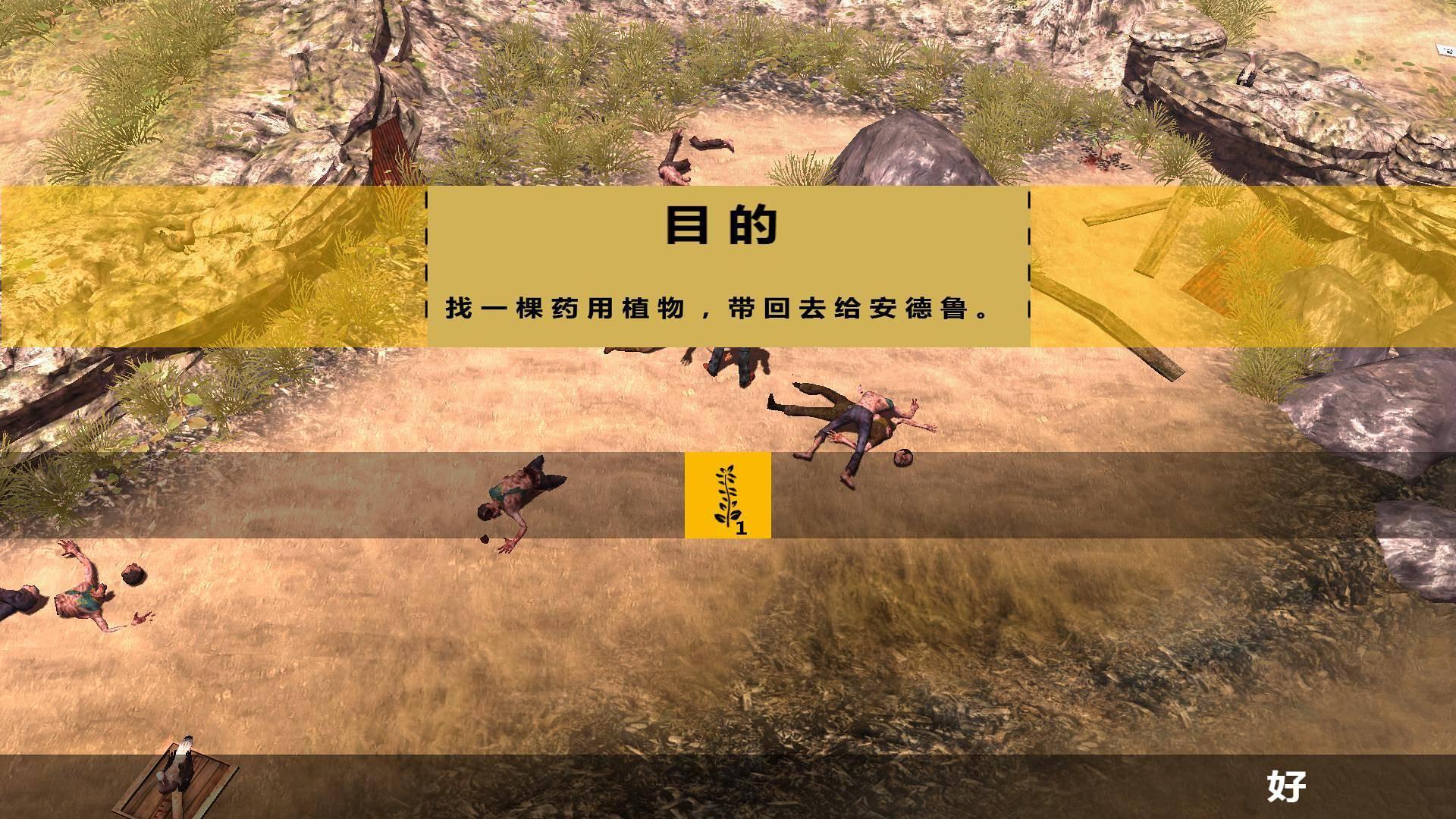生存指南中文版